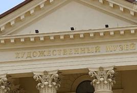 Сочинский художественный музей — памятник архитектуры федерального значения